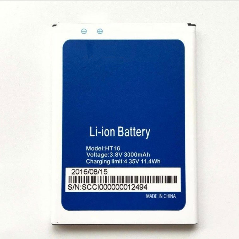 HT16 Replacement  Battery