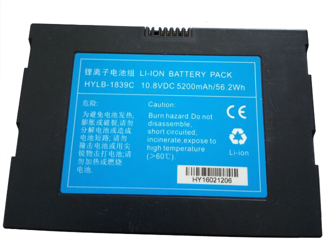 HYLB-1839C Replacement laptop Battery