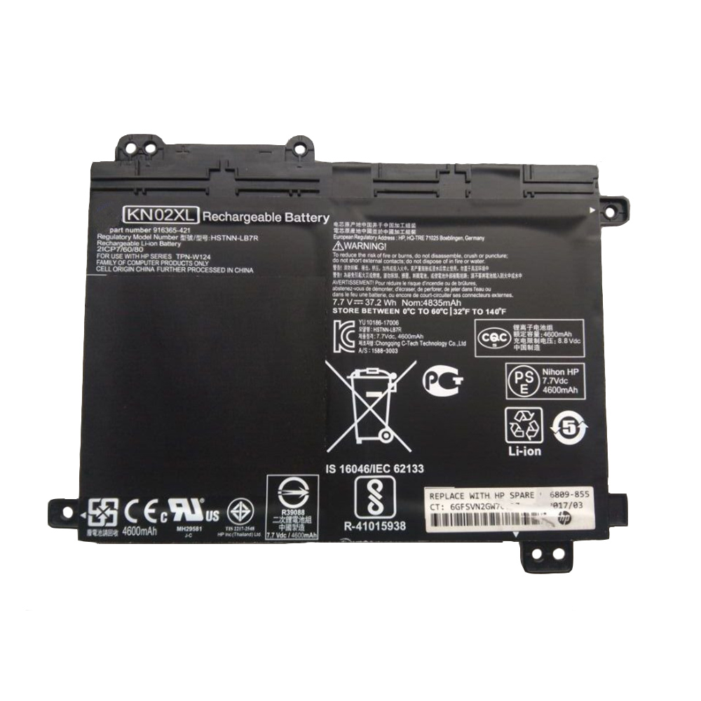 replace KN02XL battery
