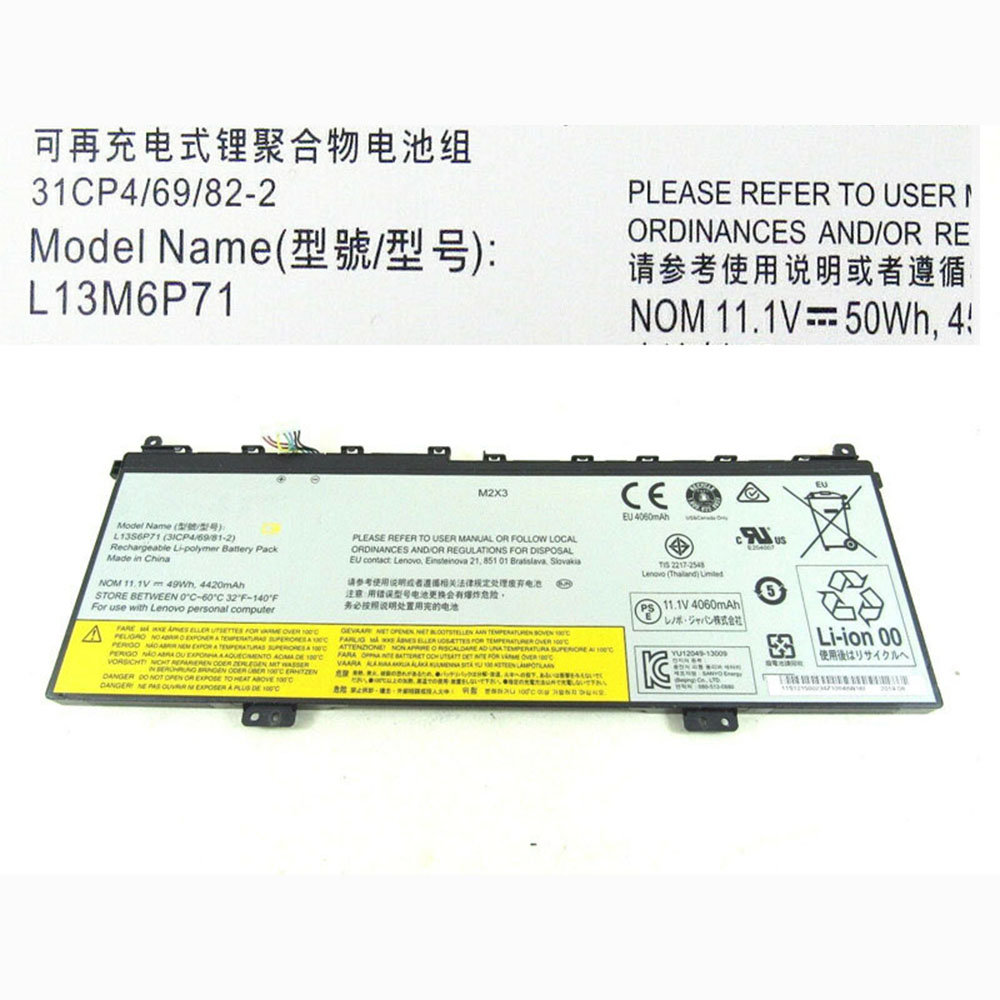 L13S6P71 Replacement laptop Battery