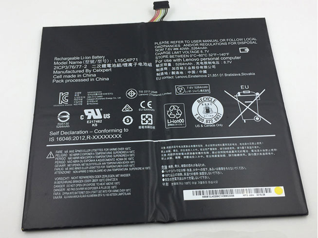 L15C4P71 Replacement  Battery