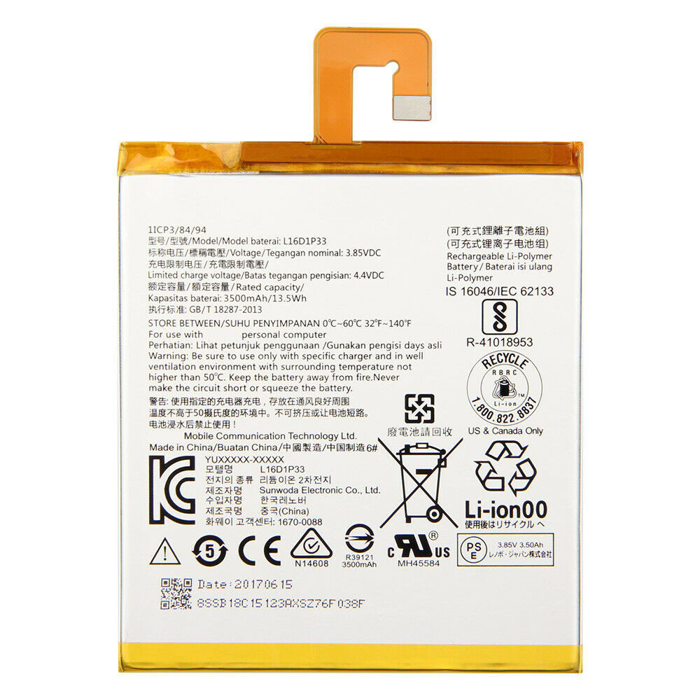 replace L16D1P33 battery