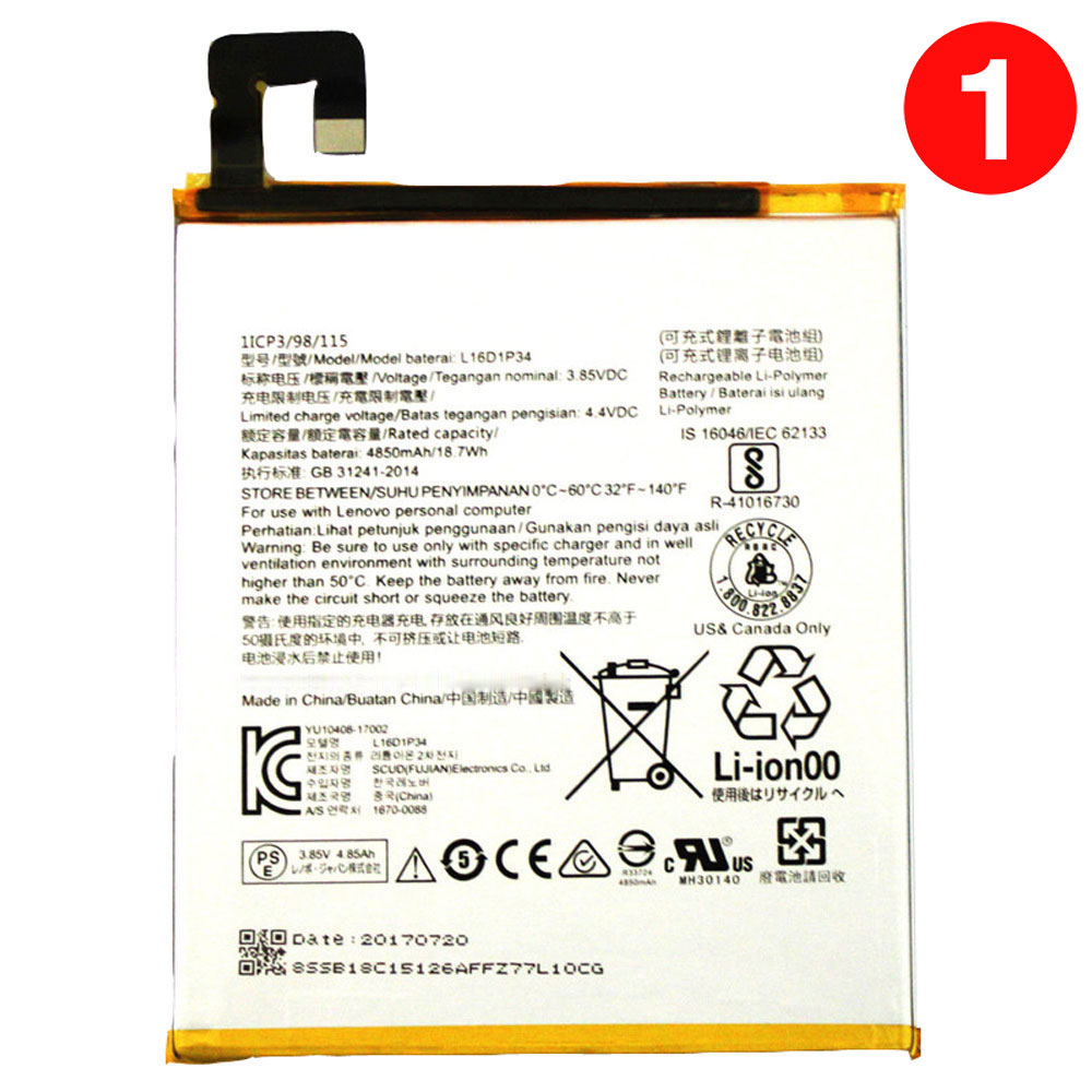 L16D1P34 Replacement  Battery