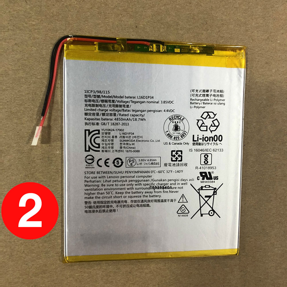 replace L16D1P34 battery