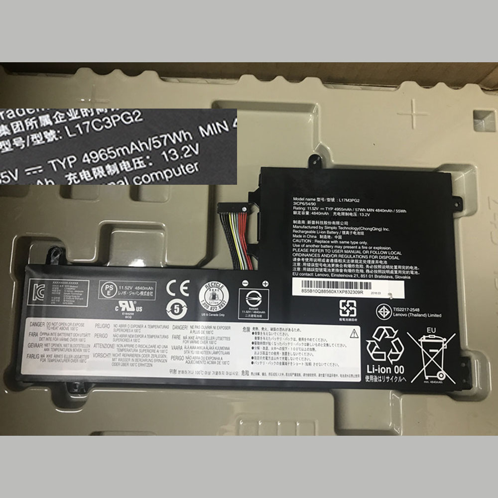 replace L17M3PG2 battery