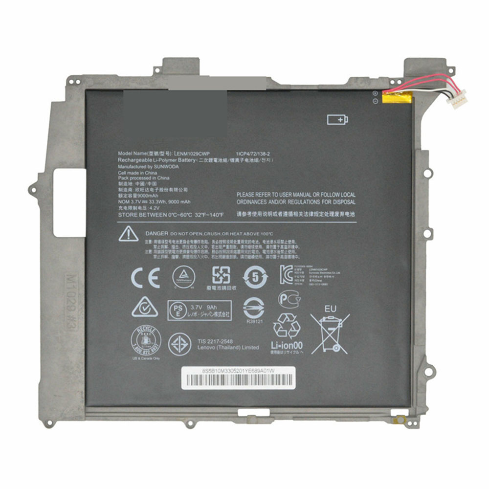 LENM1029CWP Replacement laptop Battery