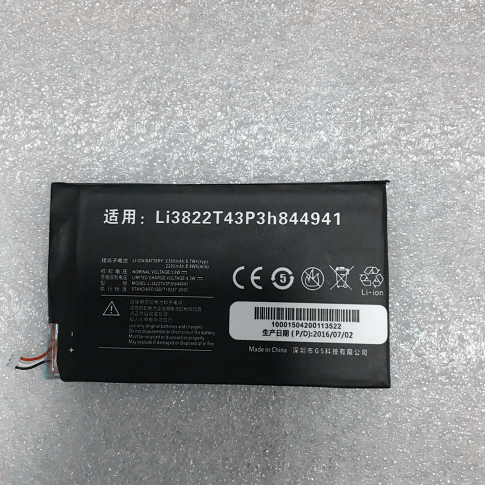 LI3822T43P3H844941