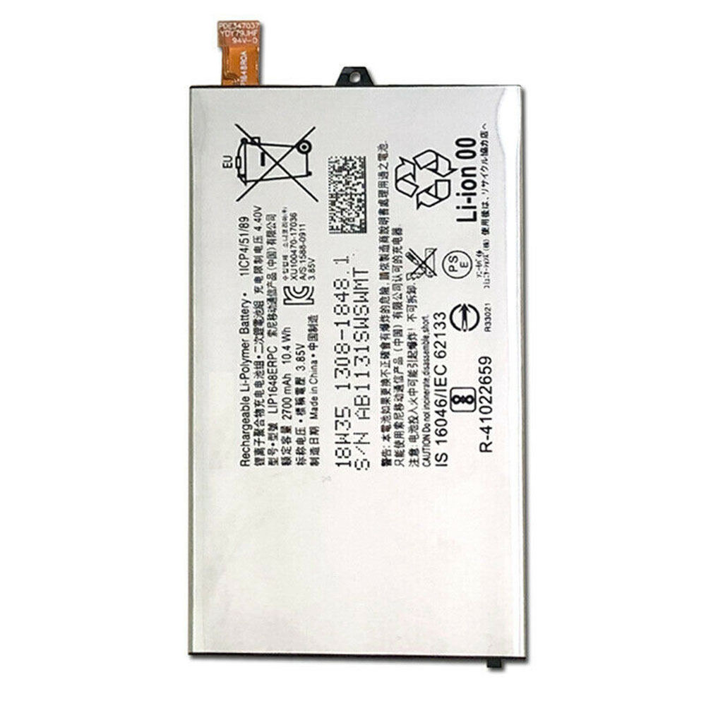 replace LIP1648ERPC battery