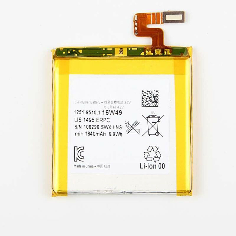 replace LIS1495ERPC battery