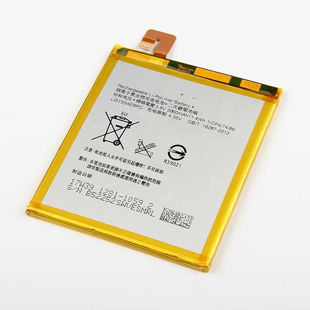 LIS1554ERPC Replacement  Battery