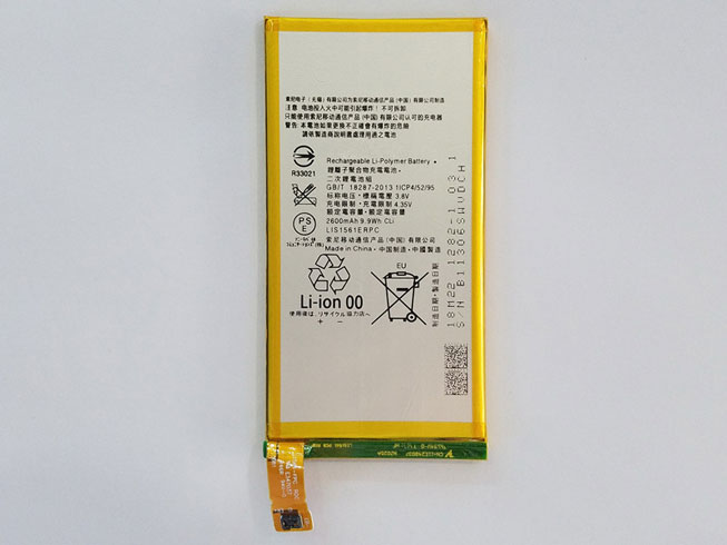 replace LIS1561ERPC battery