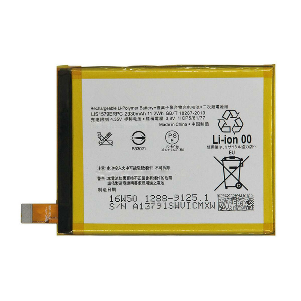 replace LIS1579ERPC battery