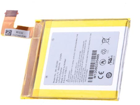 Cheap Laptop Battery, Notebook Battery AC Adapter at onebattery co uk