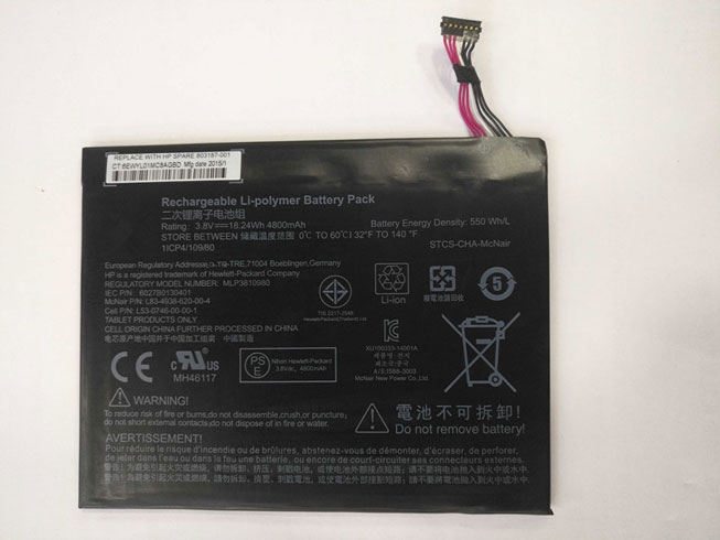 replace MLP3810980 battery
