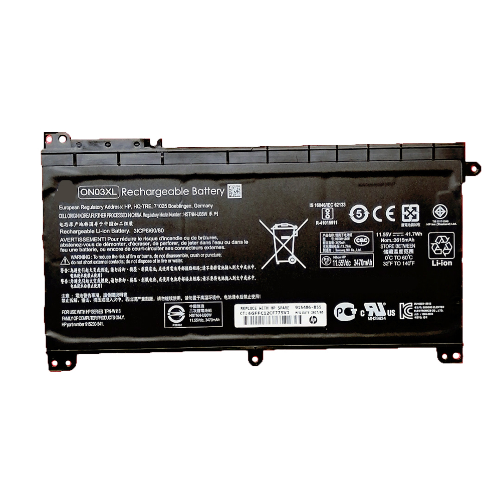 replace ON03XL battery