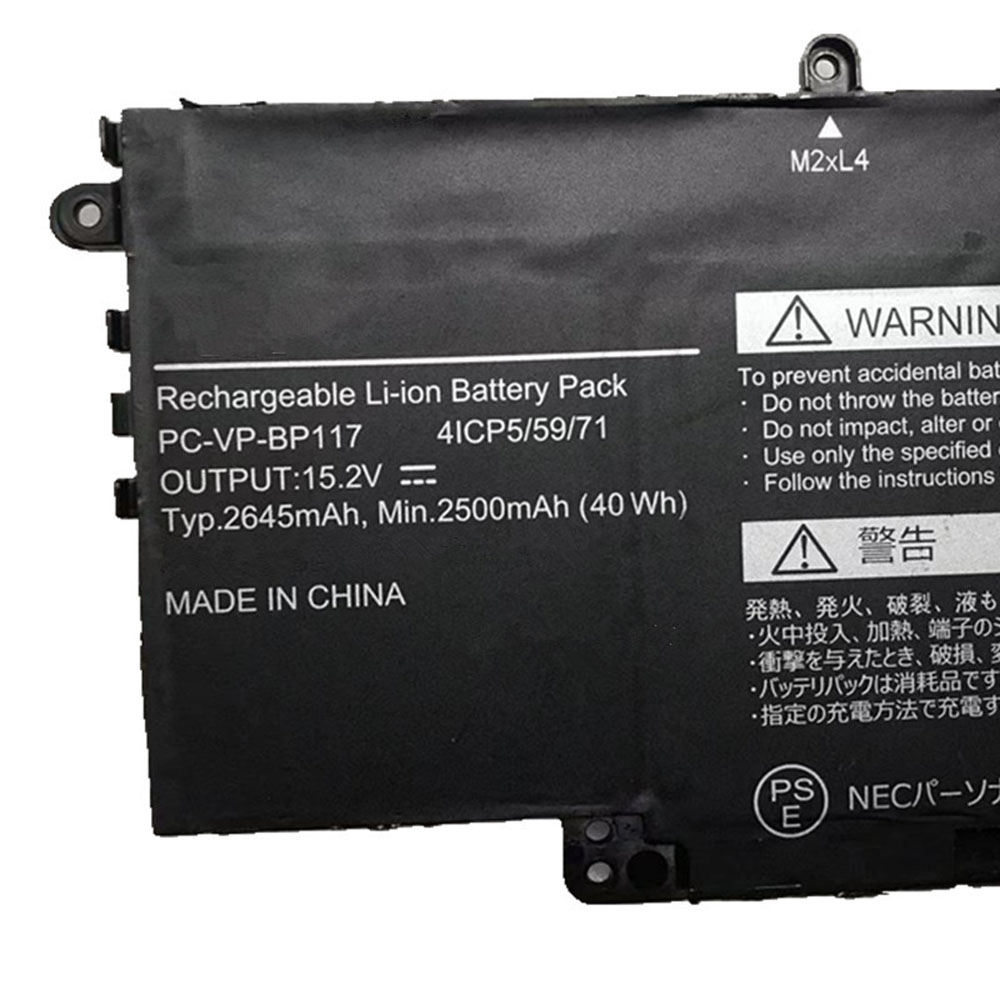replace PC-VP-BP117 battery