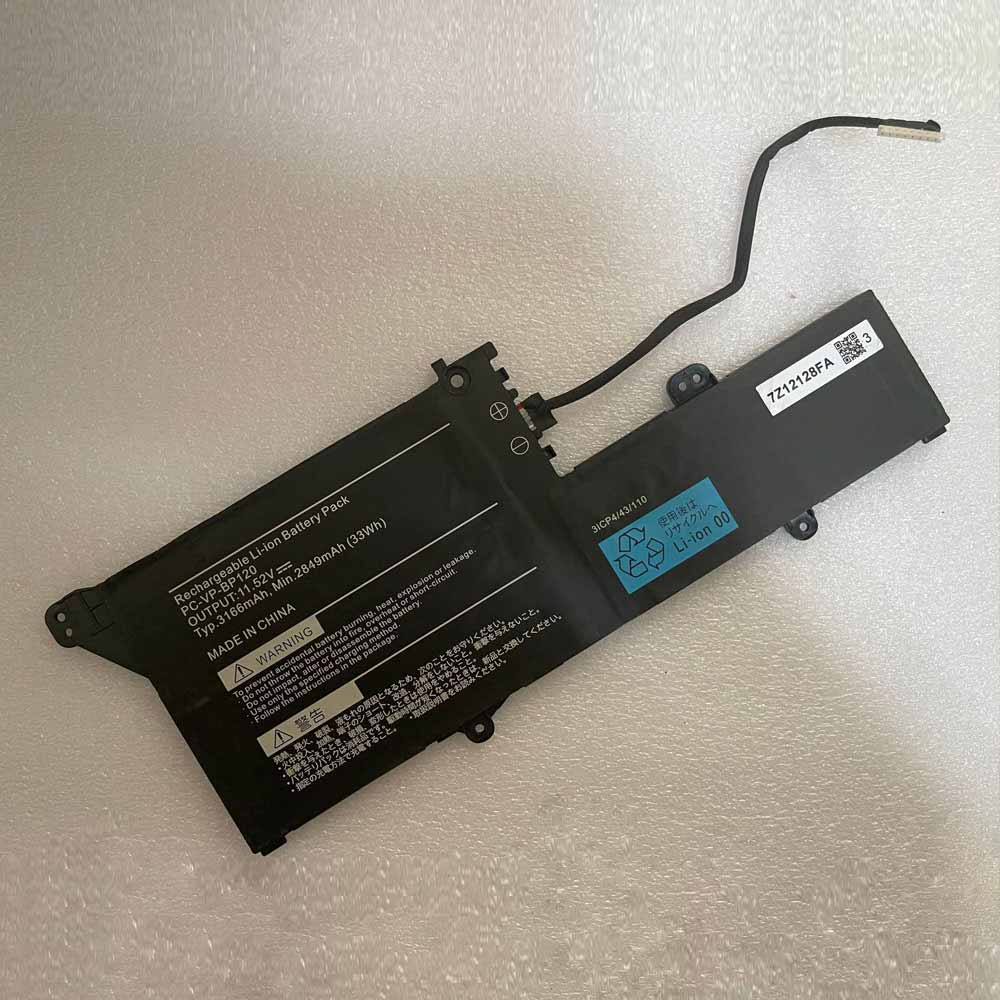 replace PC-VP-BP126 battery