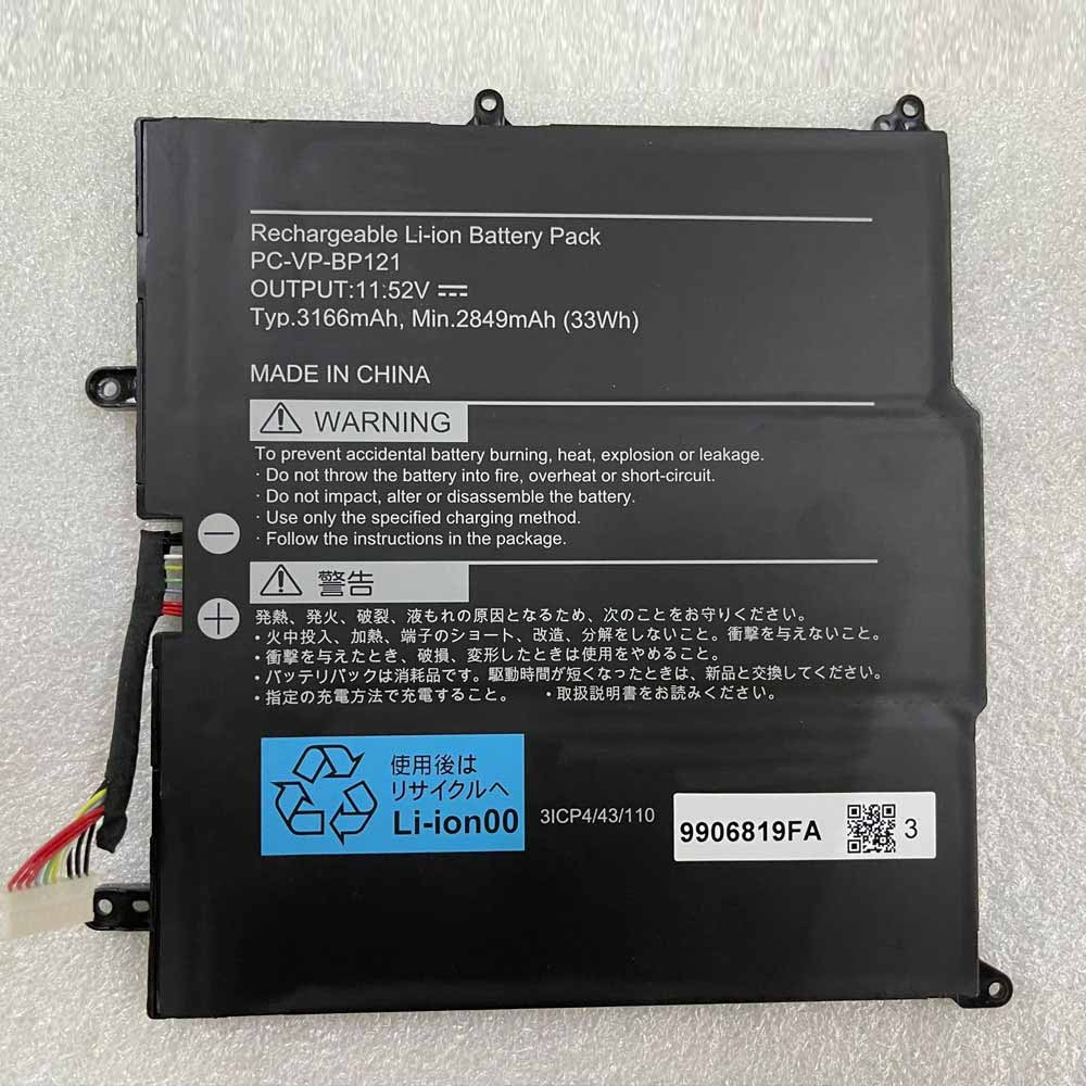 replace PC-VP-BP121 battery