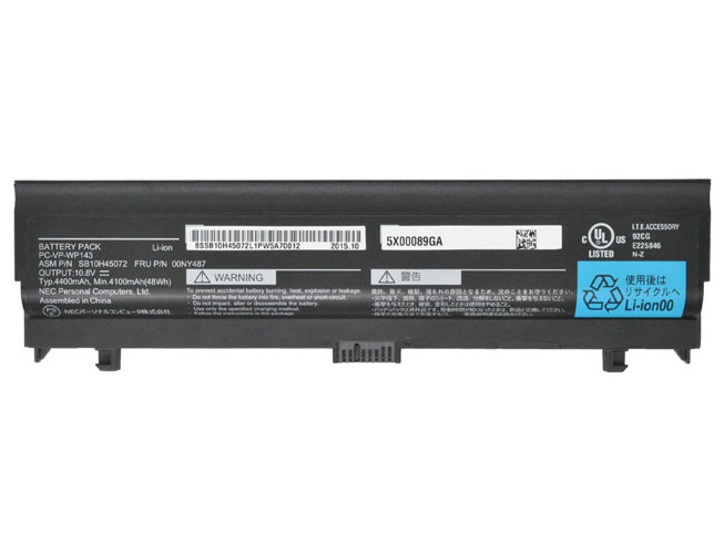 replace PC-VP-WP143 battery