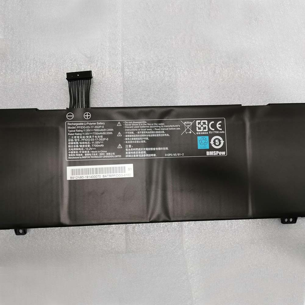 replace PFIDG-03-17-3S2P-0 battery