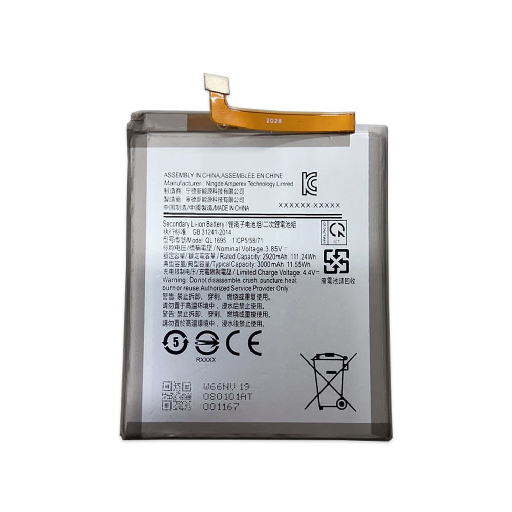 replace QL1695 battery