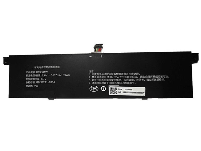 R13B01W Replacement  Battery