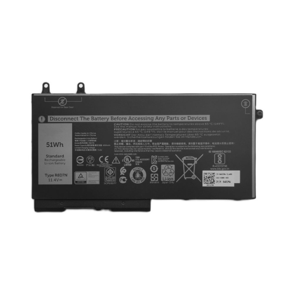 replace R8D7N battery