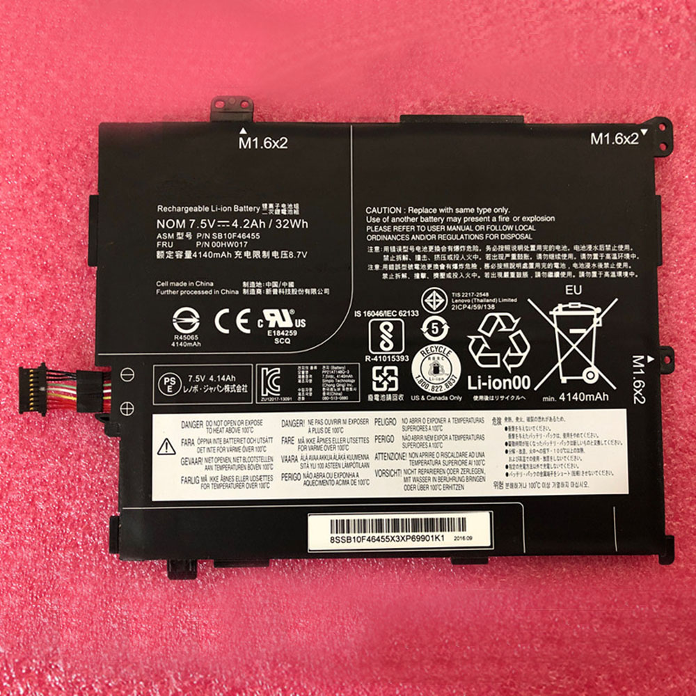 replace SB10F46455 battery