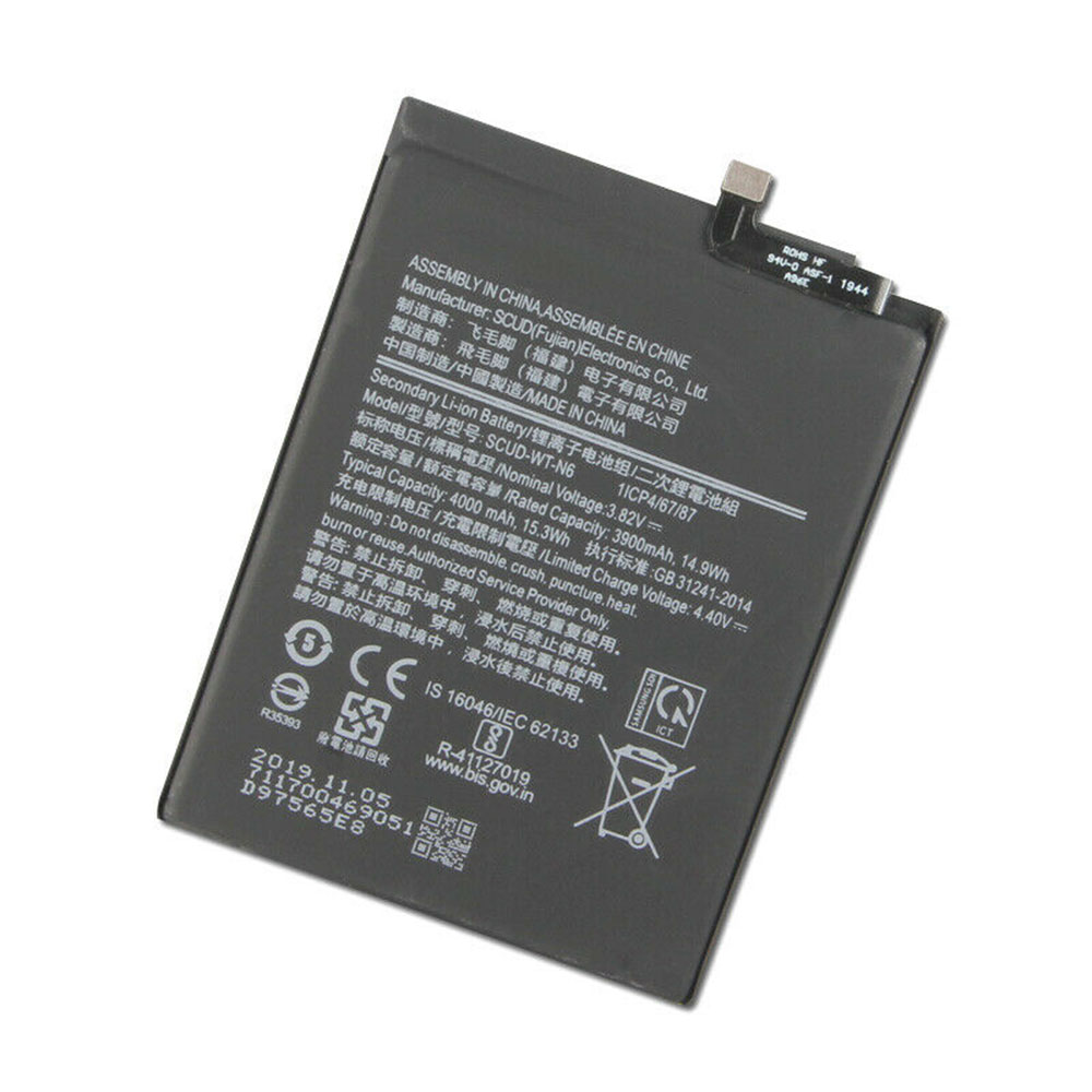 replace SCUD-WT-N6 battery
