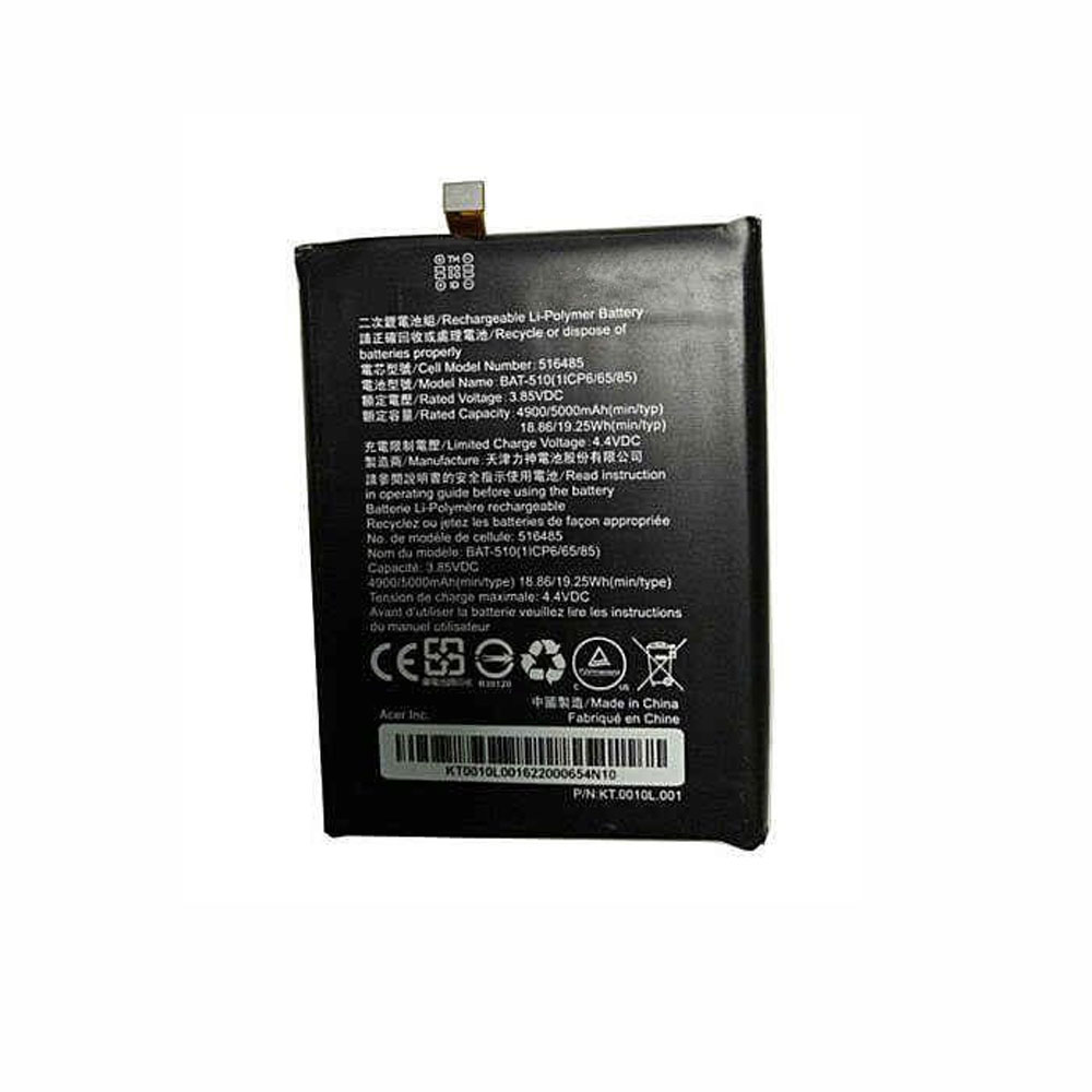 replace 516485 battery