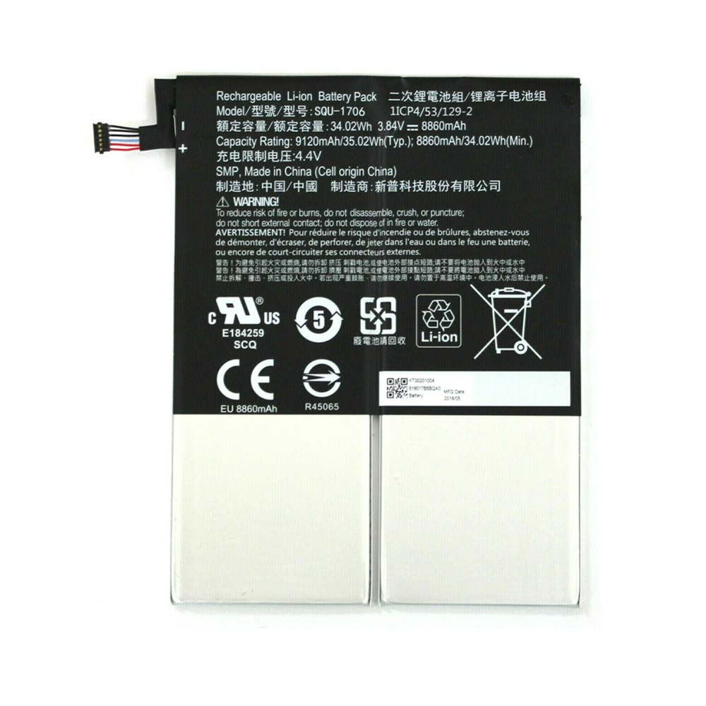 SQU-1706 Replacement laptop Battery