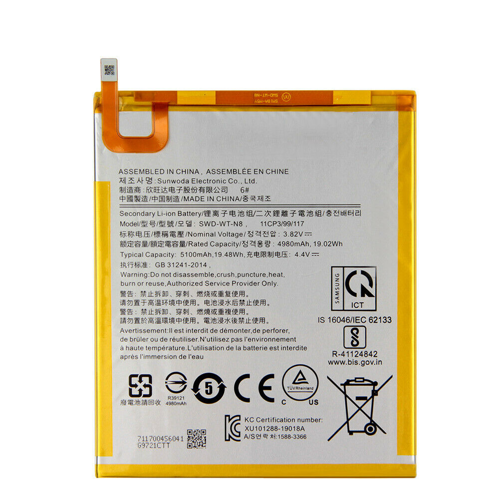 SWD-WT-N8 Replacement  Battery