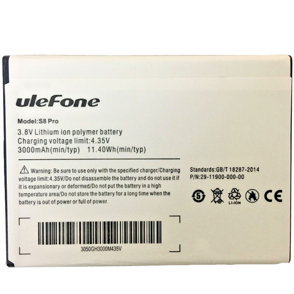 S8 Replacement  Battery
