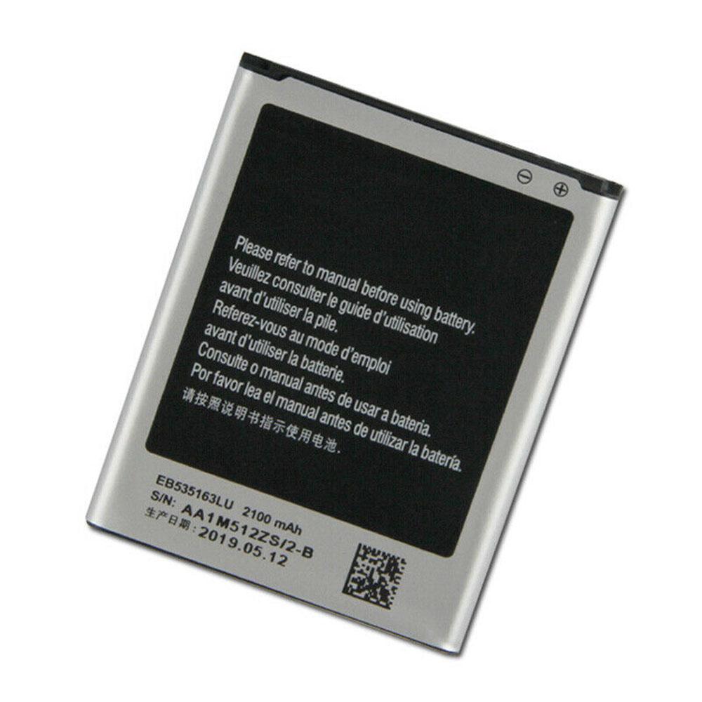 replace EB535163LU battery