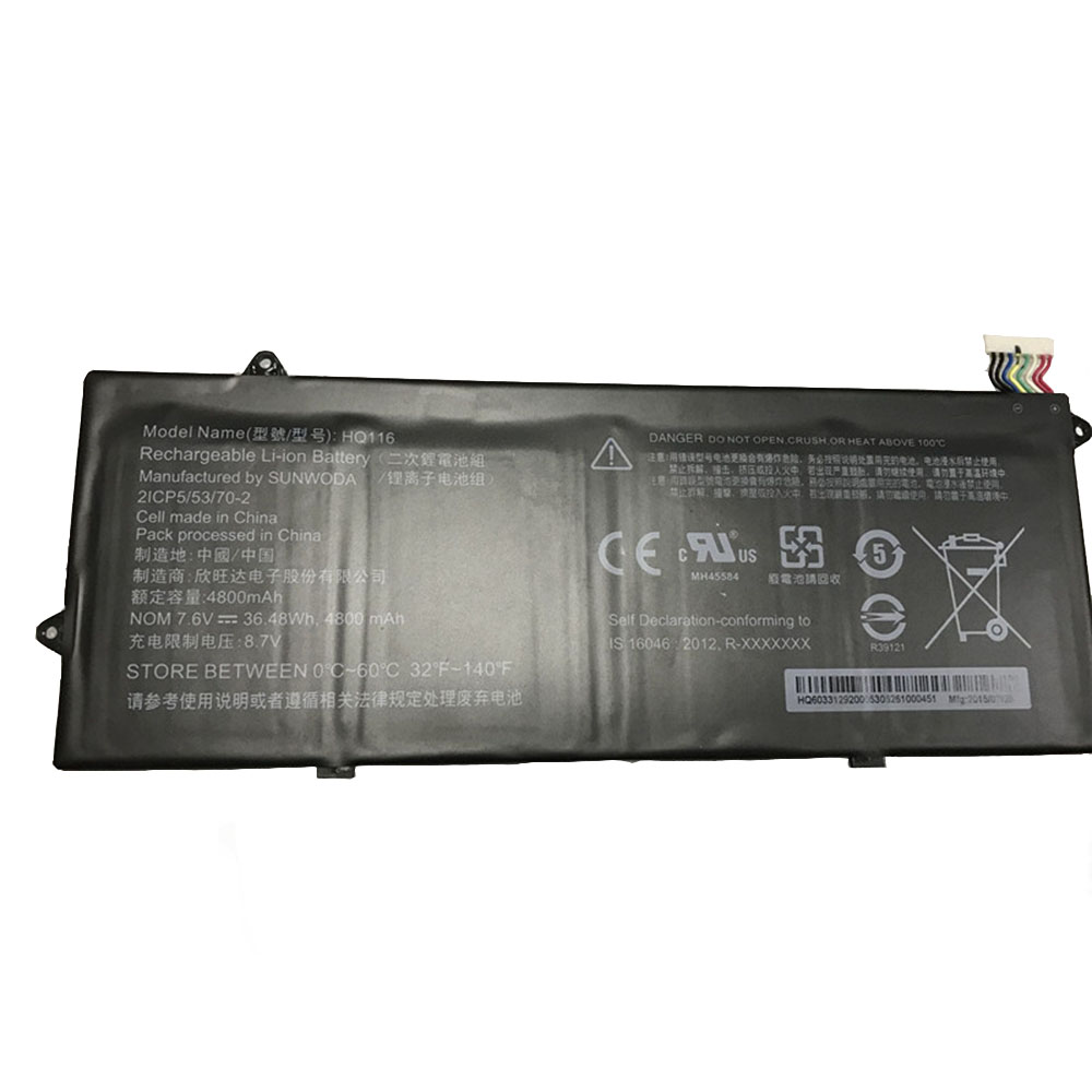 replace HQ116 battery