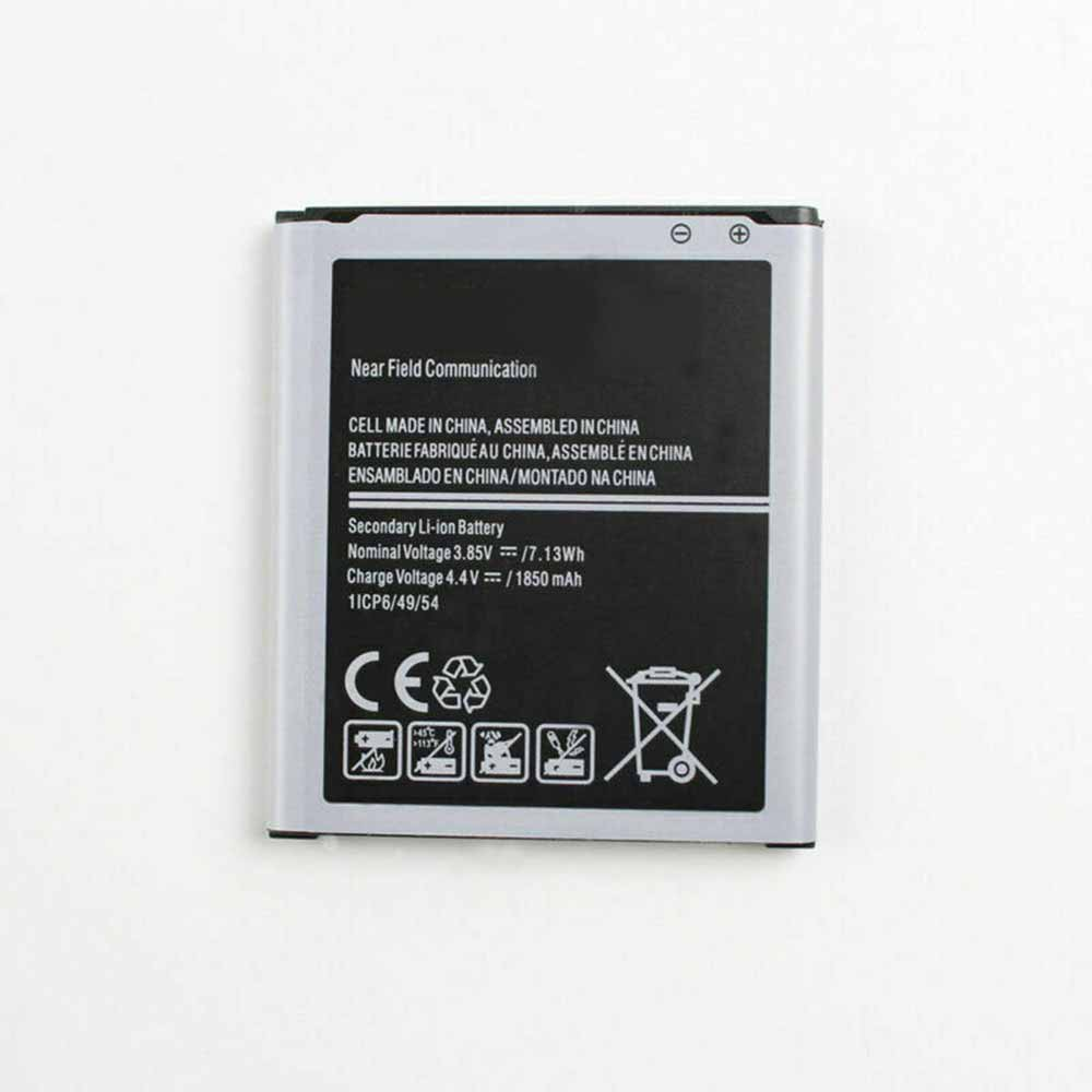 replace EB-BJ100BBE battery