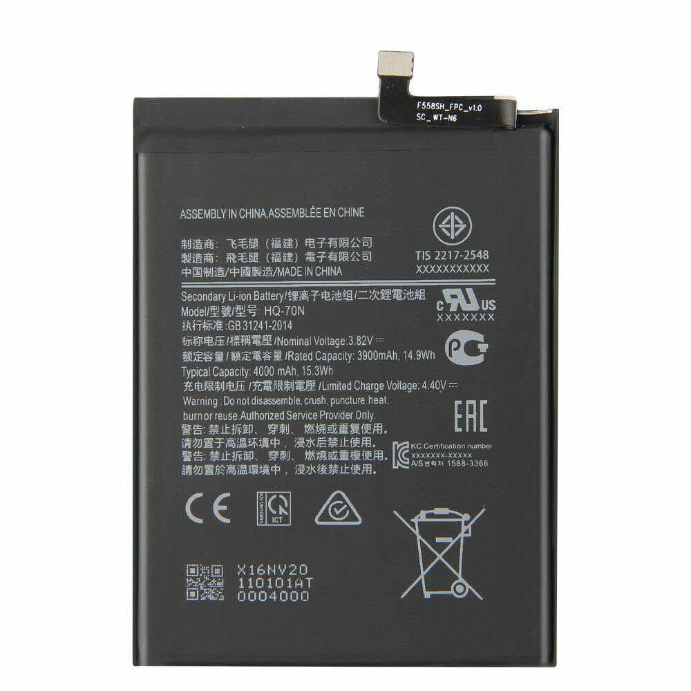 replace HQ-70N battery