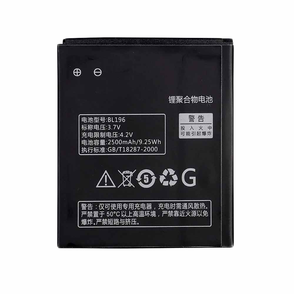 replace BL196 battery
