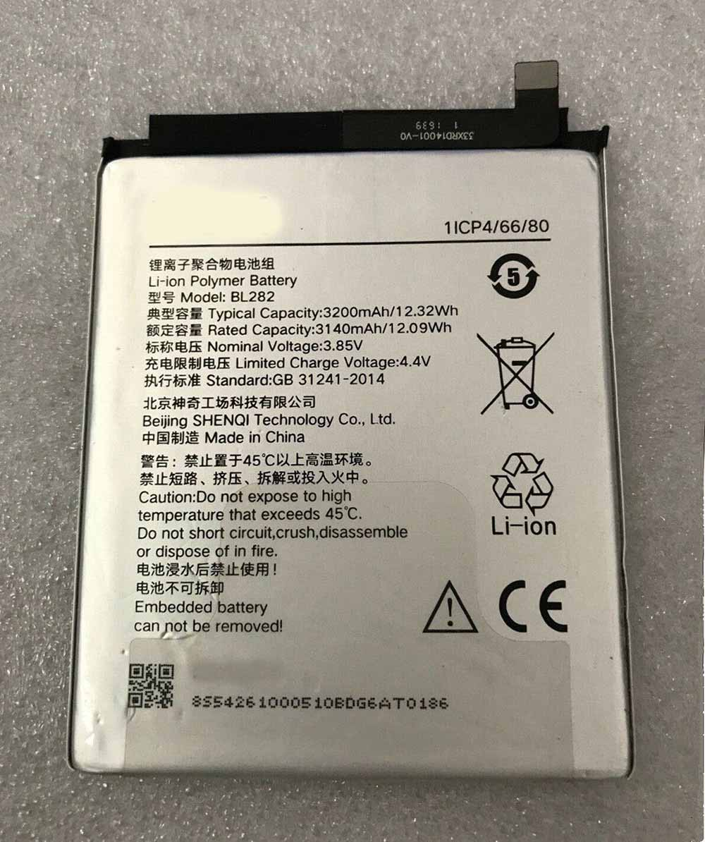 replace BL282 battery
