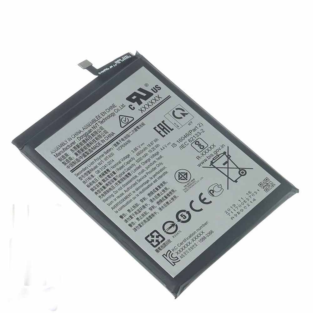 replace NVT-WT-N30 battery