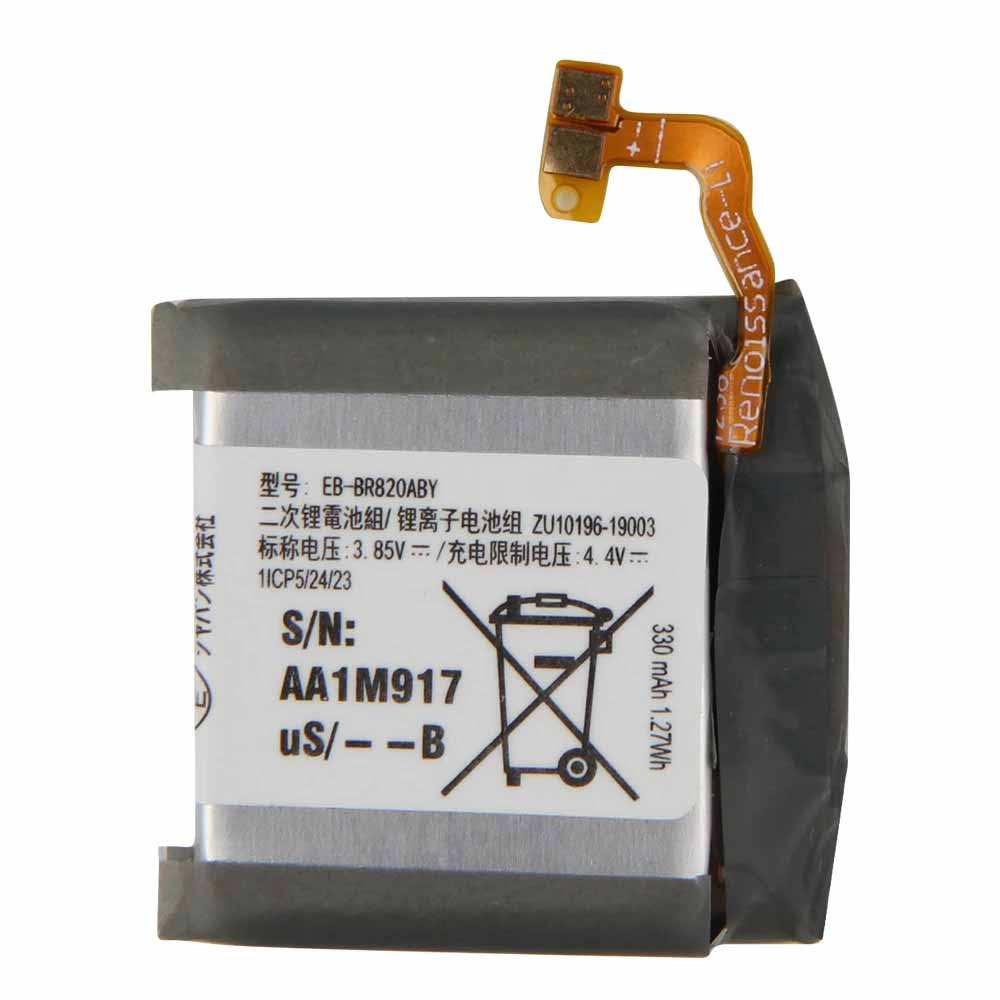 replace EB-BR820ABY battery