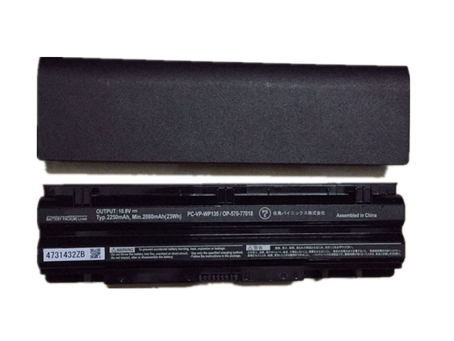 replace PC-VP-WP135 battery