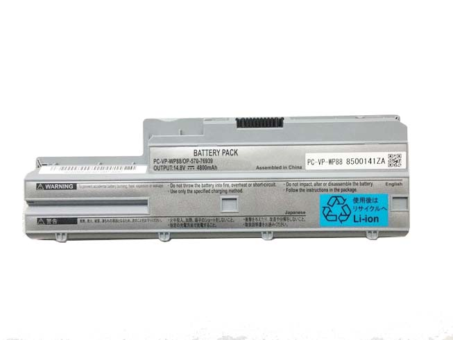 PC-VP-WP88 Replacement laptop Battery