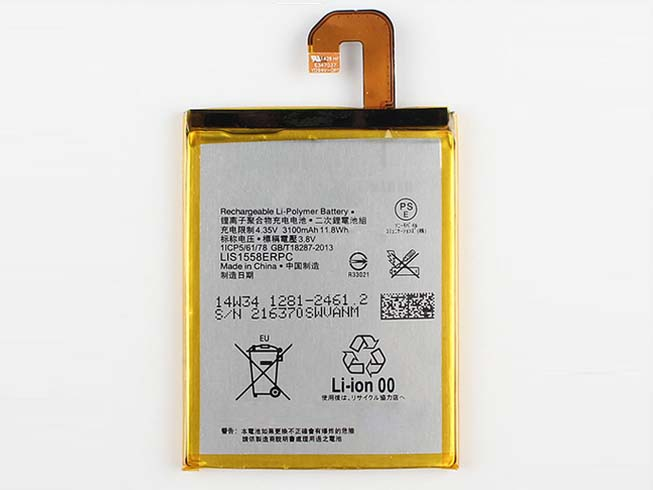 replace LIS1558ERPC battery
