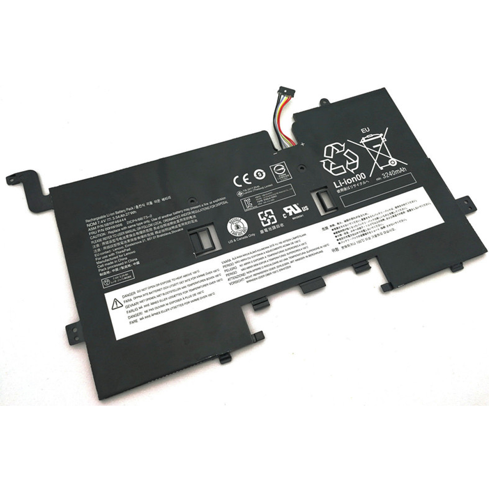 replace 00HW006 battery