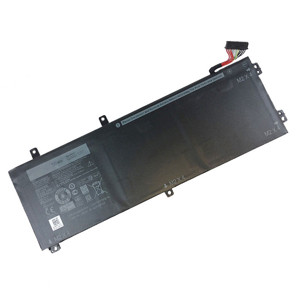 replace H5H20 battery