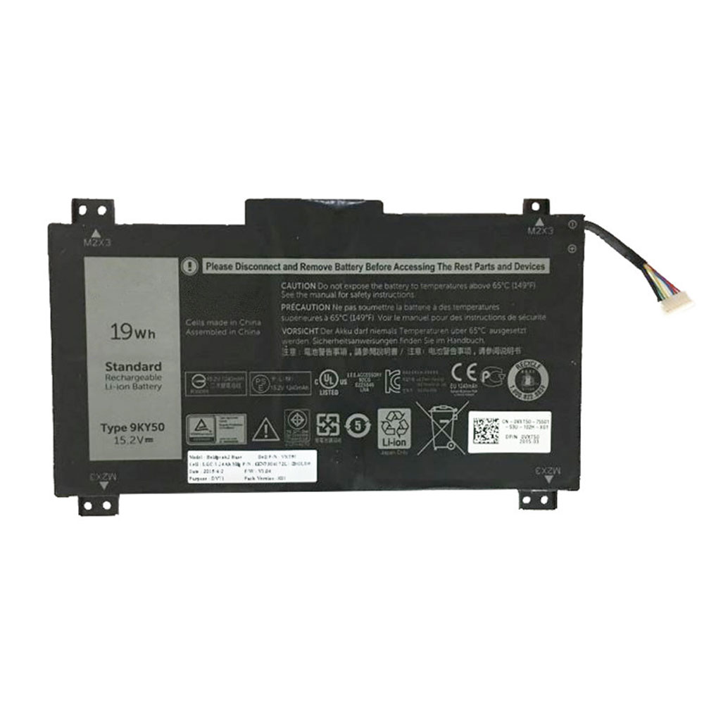 replace 9KY50 battery