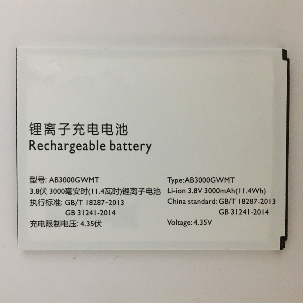 replace AB3000GWMT battery