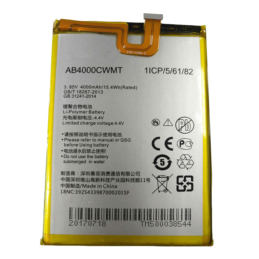 replace AB4000CWMT battery