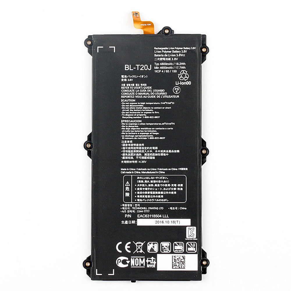 replace BL-T20J battery